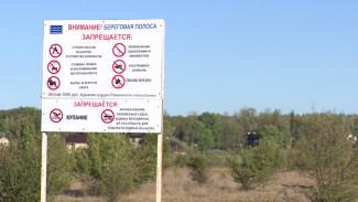 Суд запретил строительство «Рамонских дач» на территории Воронежского заповедника