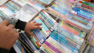 Все школы Воронежа с 31 марта переведут на онлайн-обучение
