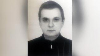 В Воронежской области разыскивают пропавшего 1 мая мужчину