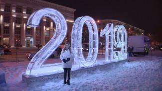 Итоги года. Опальный рэпер, борьба с ожирением и провал платных парковок в Воронеже