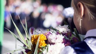 В Минпросвещения объявили об отмене традиционных линеек 1 сентября