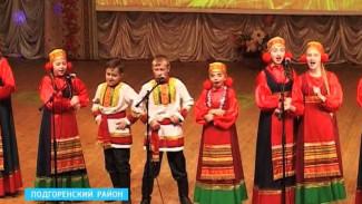 День работников сельского хозяйства отпраздновали в Подгоренском районе