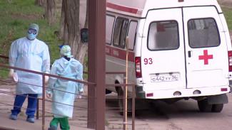 В Черноземье выявили ещё 344 носителя коронавируса