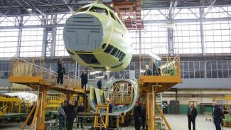 Воронежский авиазавод получит 5,5 млрд рублей на выпуск новых самолётов