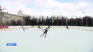 В Воронеже на площади Ленина состоится открытие двух ледовых площадок