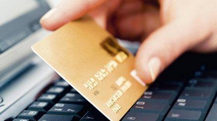 Форте банк павлодар онлайн заявка