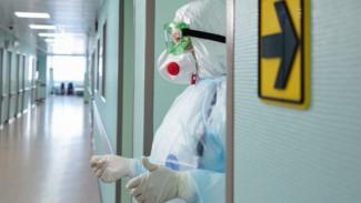 Вспышку COVID-19 выявили в психоневрологическом интернате в Воронежской области