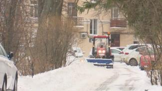 В Воронежской области семь УК наказали за плохое содержание домов