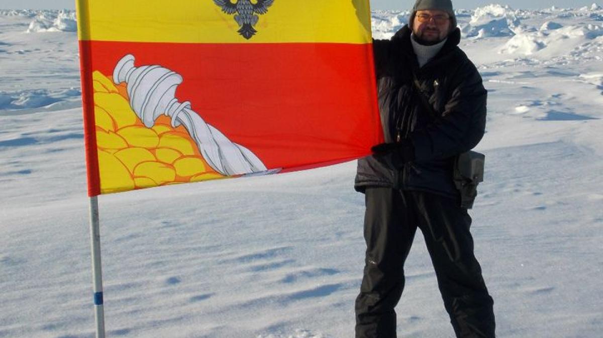 флаг арктики фото прекрасно подходит для