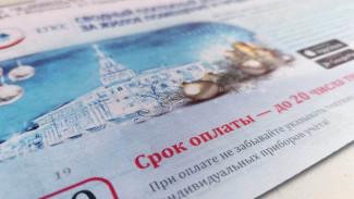 Воронежский водоканал объяснил некорректные суммы в платёжках ЖКХ