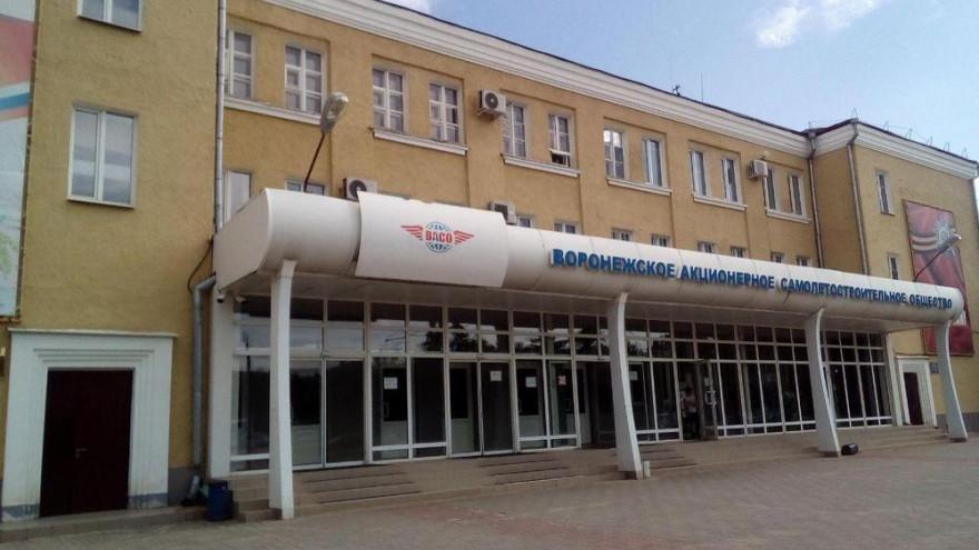 Наворонежском авиазаводе начали производство улучшенного Ил-96