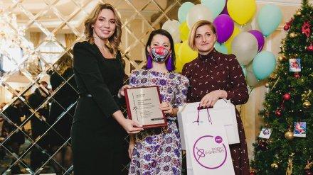 Воронежским добровольцам вручили награды