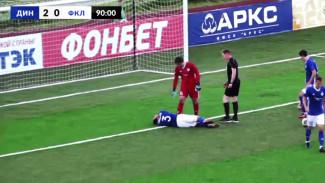 «Динамо» и «Факел» забили поровну, но воронежцы проиграли