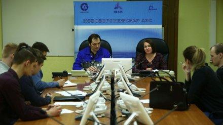 На Нововоронежской АЭС создадут клуб учёных