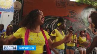 «Куба. Индекс счастья». В Воронеже стартовал показ фильмов об удивительной планете Земля