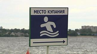 Какие пляжи в Воронеже и области прошли проверку в преддверии купального сезона