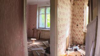 В бюджете Воронежа заложили дополнительные миллионы на расселение ветхих домов
