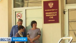 В Воронеже вынесли приговор 4 силовикам, угрожавшим посадить за убийство невиновного