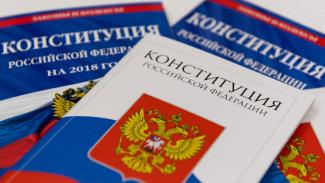 Госдума согласилась обнулить президентские сроки Путина
