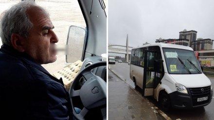 Воронежец из-за водителя маршрутки не доехал до нужной остановки