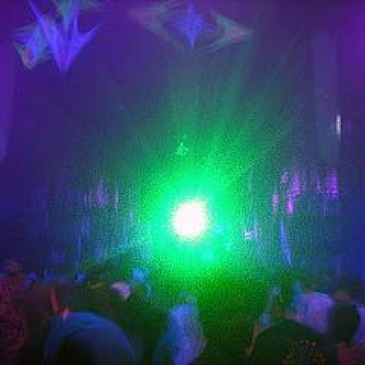 ночные клубы коминтерновский район