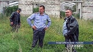 В Подгоренском районе совершено дерзкое покушение на милиционера