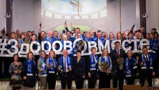 Флешмоб Нововоронежской АЭС признали одним из лучших в отраслевом конкурсе