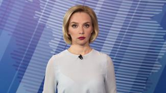 Итоговый выпуск «Вести Воронеж» 1.06.2020