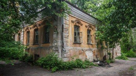 Самый старый дом Воронежа попробуют пристроить в хорошие руки за 1 рубль