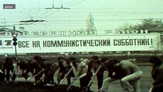 Коллективный труд вместо соцсетей. Как воронежцы ходили на субботники в XX веке
