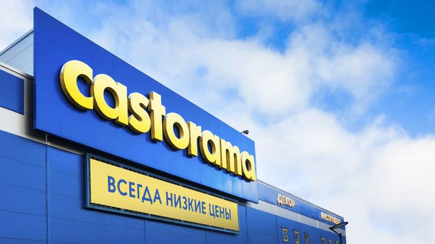 Супермаркет  Castorama уходит с рынкаРФ