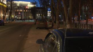 Автоэксперт назвал незаконными первые штрафы, пришедшие воронежцам за неоплату парковки
