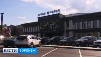Новый каток в Воронеже может трансформироваться в площадку для самых разных видов спорта