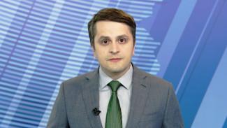 Итоговый выпуск «Вести Воронеж» 28.04.2020