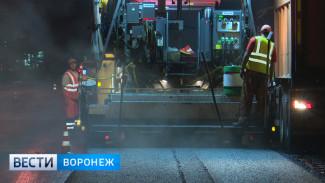 В Воронежской области в 2019 году отремонтируют 302 км дорог