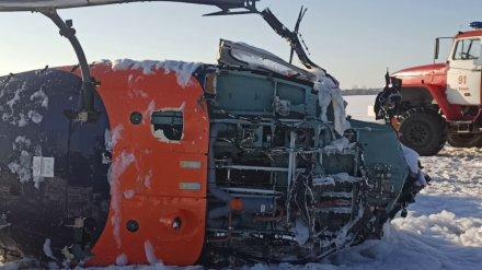 О падении вертолёта под Воронежем спасателям сообщили рыбаки