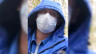 Супруга выпавшего из окна воронежского врача рассказала о последнем разговоре с мужем