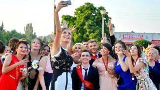 Караоке и пенная вечеринка. Появились подробности общегородского выпускного в Воронеже