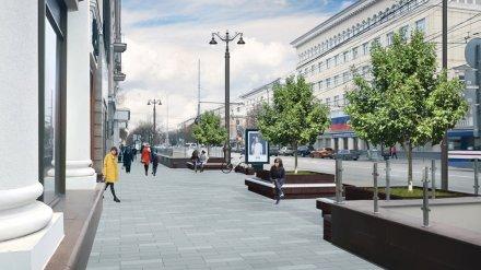 Гранитные тротуары и велодорожки. Власти Воронежа изменят облик проспекта Революции