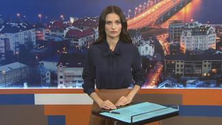 Итоговый выпуск «Вести Воронеж» 25.09.2018