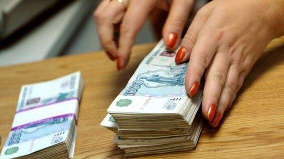 Банк хоум кредит служба поддержки телефон