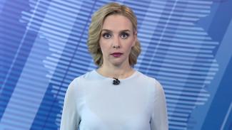 Итоговый выпуск «Вести Воронеж» 21.02.2020