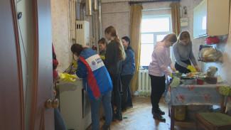 Как тимуровцы, только лучше. Воронежская молодёжь поможет с уборкой одиноким старикам