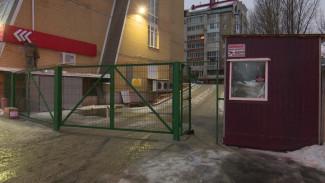 Воронежцы через суд добиваются разрешения проехать на авто в собственный двор