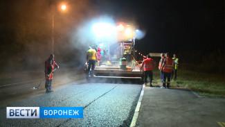Миллиарды на ремонт дорог в Воронежской области разделили между собой три компании