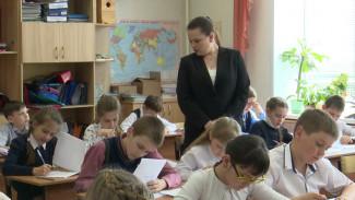 «Остались самые стойкие». Почему учителя не хотят работать в воронежских школах
