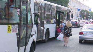 В Воронеже изменят два маршрута общественного транспорта