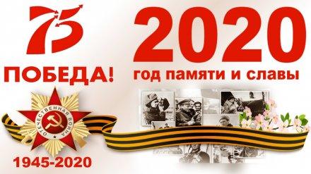 Аптека.ru поздравляет всех россиян с праздником Великой Победы!