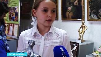 Скульптура «Памяти Кольцова» стала призовой для юной павловской художницы