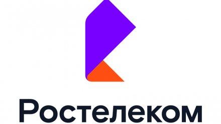 «Ростелеком» продал здание Центрального телеграфа в Никитском переулке
